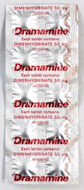 Dramamine - ドラマミン - 効能:乗り物酔い・めまい - 用法・用量:乗り物に乗る30分前に1錠を服用、移動時間が長いときは6時間ごとに1錠を服用 - 情報:眠気や集中力が低下することがあります。危険な作業をするときは服用しないでください - 価格目安:30B前後