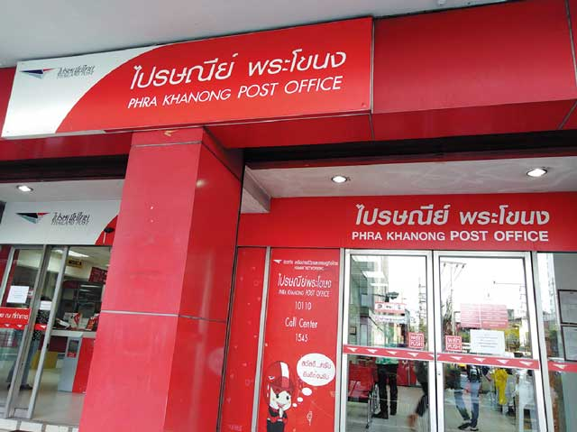 1Thailand Post 民間会社としてタイでNo.1の宅配サービス。国内に事務所が約1200カ所あり、宅配の他、タイ全土の特産品「OTOP」商品も販売しています。