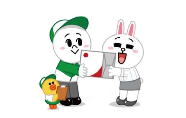 2LINE MAN フードをはじめ、荷物や資料のピックアップから緊急配送まで網羅。飲食店のメニューやコンビニ商品なども、アプリで注文できます。