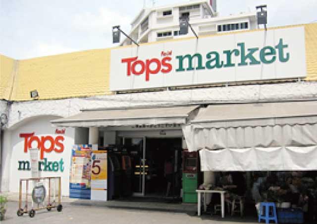 6TOPS 食料品から化粧品、日用雑貨、ペット用品まで販売しています。13時までに注文すると、当日宅配が可能。