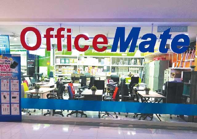 8Office Mate オフィス用品をはじめ、電化製品、IT商品、日用雑貨を低価格で提供します。