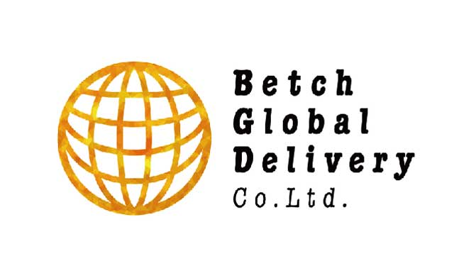 9Betch Global Delivery 食品・飲料・日本産鮮魚などスーパーに匹敵する品揃え。日本語ページもあり、1時間刻毎に配達時間の指定が可能。