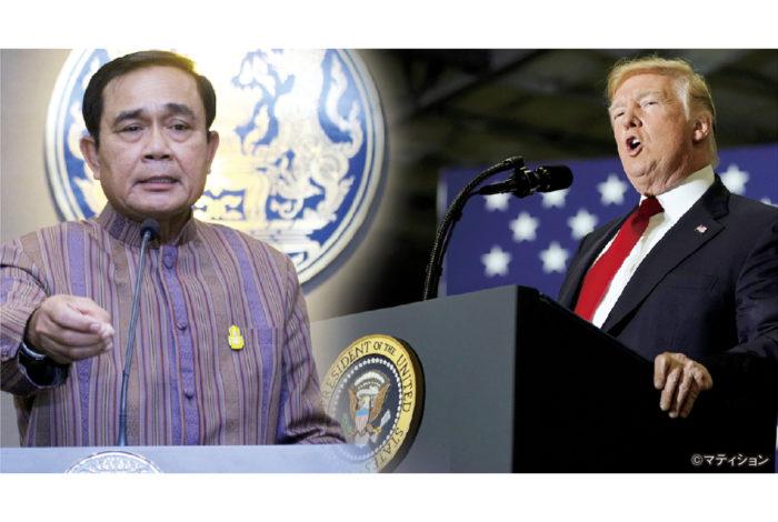 タイの輸出産業に逆風が吹いている。世界的な通貨安に伴うバーツ高に続き、10月25日には米国の通商代表部(USTR)から特恵関税制度(GSP)の一部停止措置を宣告された。対象は電機部品や水産物など573品。これらの輸出額は対米輸出総額の3分の1に当たる約13億ドル(約39億バーツ)に上る。この措置は2020年4月25日から適用される。