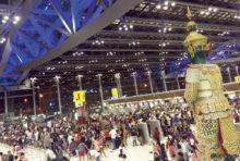 タイ空港会社(AOT)は5日、主要6空港(スワンナプーム、ドンムアン、プーケット、チェンマイ、チェンライ、ハジャイ)を拡張し、年間の収容能力を計1億8000万人にまで引き上げる方針を発表した。