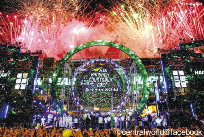 タイの大晦日は、王宮前広場や寺院に出向いてお経を唱え、徳を積む(タンブン)のが一般的。また近年では、有名アーティストが参加するコンサートや打ち上げ花火といった大規模なカウントダウンイベントも人気を博しています。  中でも、お祭り好きのタイ人に人気なのがセントラル・ワールド前の広場で行われる「AIS Bangkok Countdown」。毎年30万人もの人々が詰めかけ賑わいを見せます。また「ICONSIAM」では今年、川沿い1400mに渡って国産のもち米を原料としたエコな花火を打ち上げるそう。ぜひ、お楽しみに♪