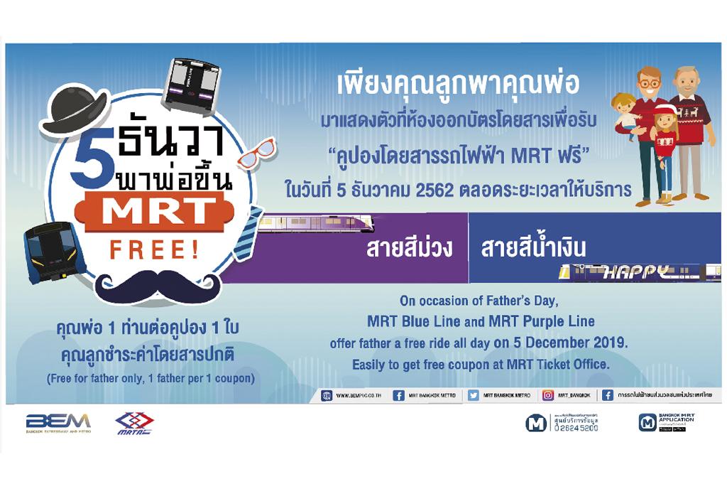 12月5日は何の祝日? - ワイズデジタル【タイで生活する人のための情報サイト】