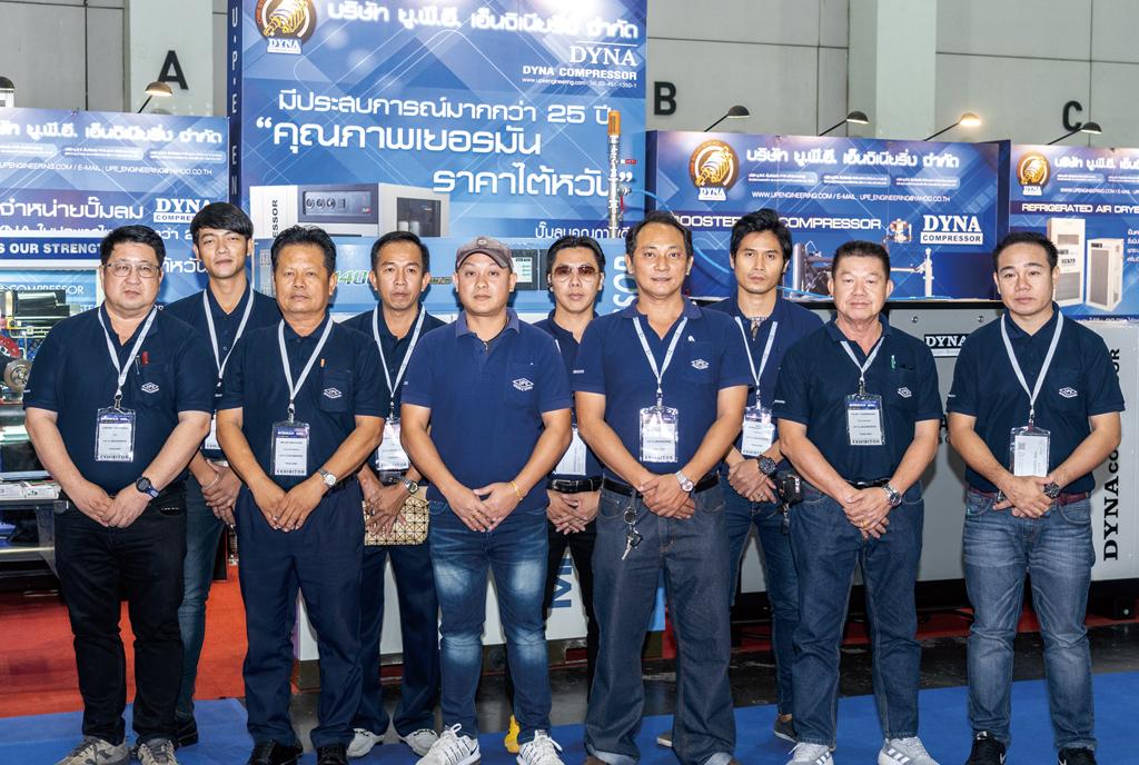 U.P.E. ENGINEERING CO., LTD. - ワイズデジタル【タイで生活する人のための情報サイト】