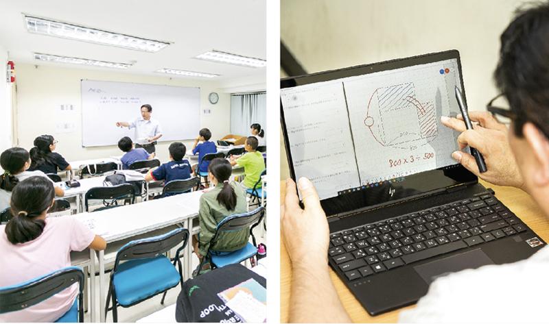 泰夢 - ワイズデジタル【タイで生活する人のための情報サイト】