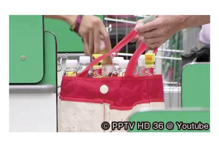 タイ政府は「Everyday Say No to Plastic Bags=プラスチック袋を減らそう」をスローガンに、2020年1月1日よりレジ袋の無料配布を抑制するプロジェクトを実施するという。