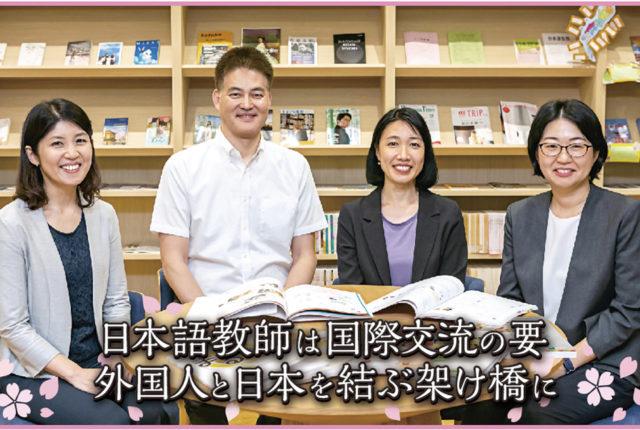 Special Interview 国際交流基金xLSEアカデミー - ワイズデジタル【タイで生活する人のための情報サイト】