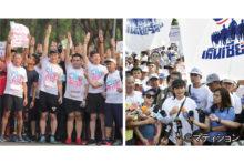 タイの政治活動が変わった日