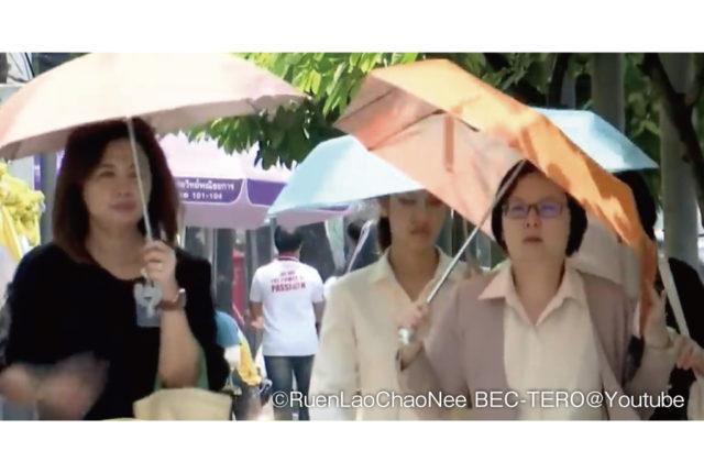 まもなく暑季に突入 今年の予想って? - ワイズデジタル【タイで生活する人のための情報サイト】