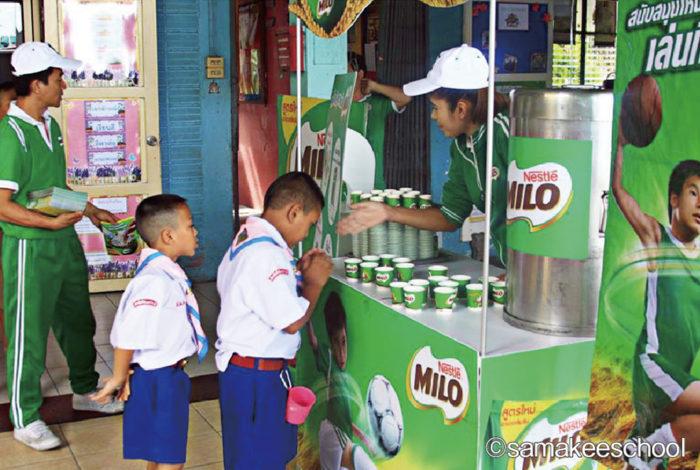 お馴染みの麦芽飲料「ミロ」。タイでは昨年、世界初の無糖タイプが販売されるなど幅広い世代に親しまれています。