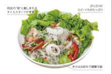 実はタイ料理が苦手で、タイ人との食事は日本食とタイ料理のどちらも頼める店が安心する。だけどこの「ヤムウンセン」は別腹なのか、付き合いのつもりが自らおかわりしちゃうんだよね。