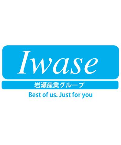 IWASE (THAILAND) CO., LTD. - ワイズデジタル【タイで生活する人のための情報サイト】