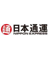 NIPPON EXPRESS THAILAND LOGO