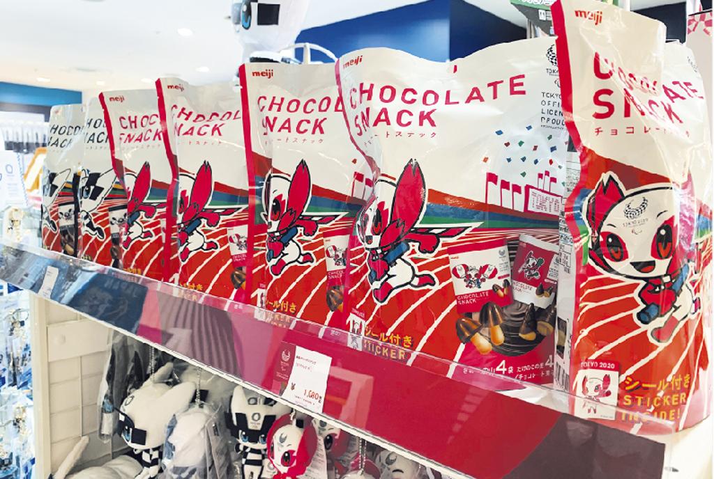 東京オリンピックとチョコレートスナック - ワイズデジタル【タイで生活する人のための情報サイト】
