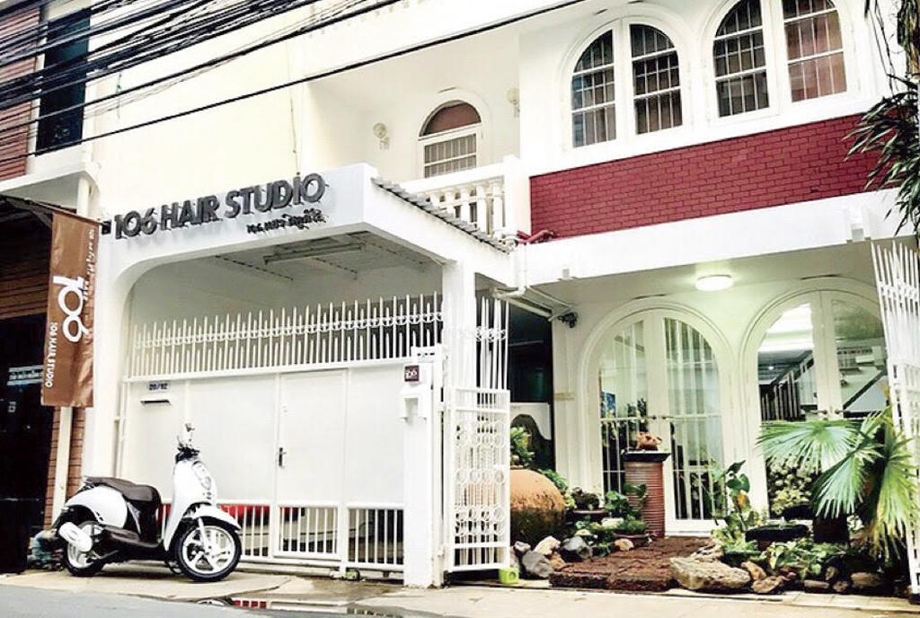 106 HAIR STUDIO - ワイズデジタル【タイで働く人のための情報サイト】