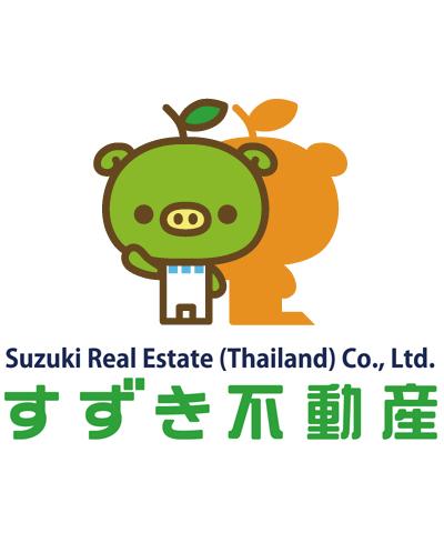 すずき不動産 - ワイズデジタル【タイで生活する人のための情報サイト】