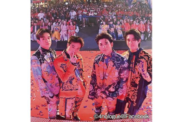 J-PopやK-Popと同様に、タイにも「T-Pop」と呼ばれる音楽ジャンルがあります。T-Popは90年代にアイドルの「モーメイ・ナパソーン」らによって確立され、口ずさみたくなるキャッチーなメロディやダンスでお馴染み。