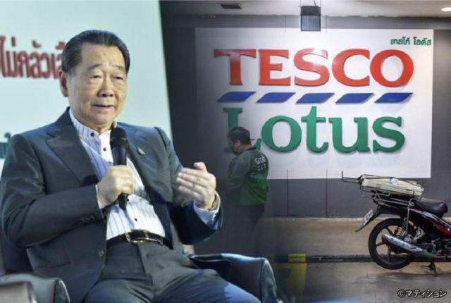 大手財閥「チャロン・ポカパン(CP)グループ」が小売業界で勢力を急拡大させている。9日、英・小売大手「テスコ」の東南アジア事業を買収すると発表。