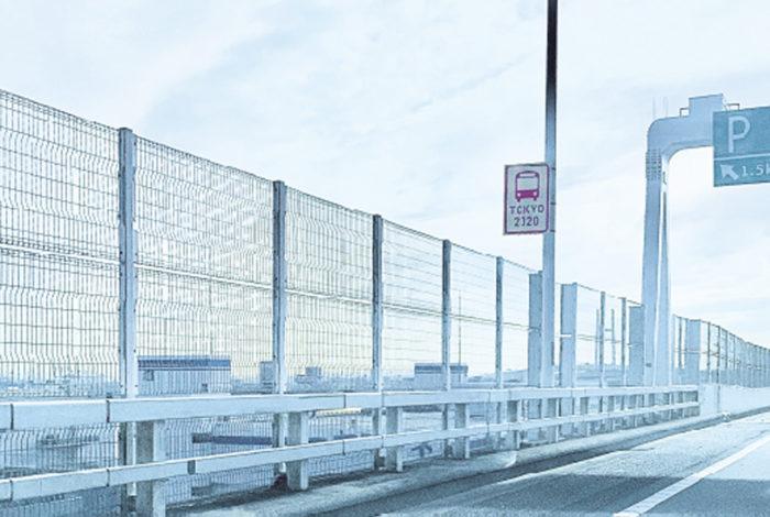 速道路を走っていると、ドライバーとしては当然のことかもしれないが、いろいろな道路標識が目に飛び込んでくる。