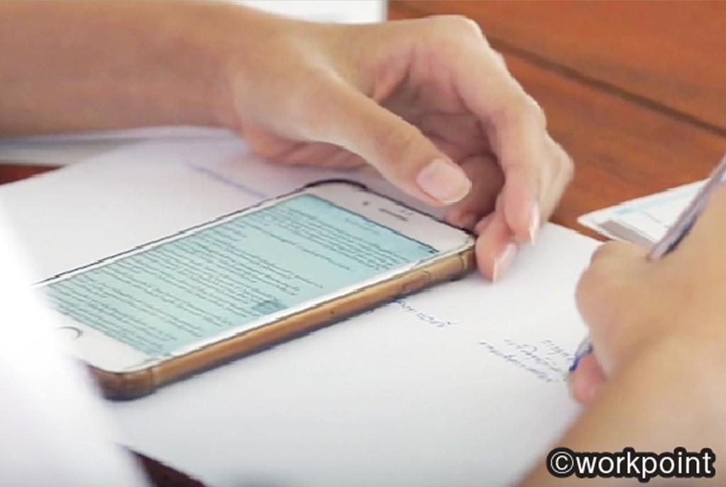 """""""タイ版ゆとり教育""""は成功する? - ワイズデジタル【タイで生活する人のための情報サイト】"""
