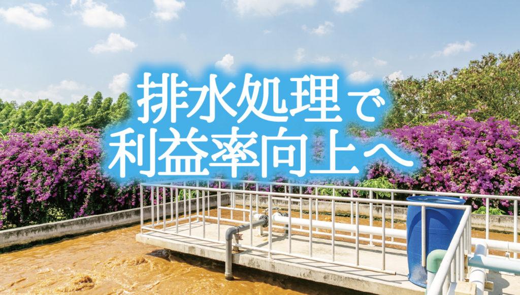 ออกแบบ ติดตั้ง บำรุงรักษาระบบบำบัดน้ำเสีย เครื่องกรองน้ำระบบรีเวิร์ส ออสโมซีส (Reverse Osmosis : RO) และระบบกรองความกระด้างในน้ำ (Water Softener)