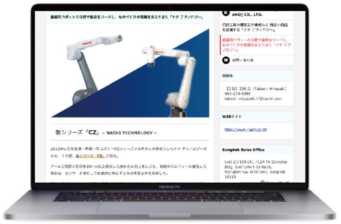 日本語・タイ語サイトの制作