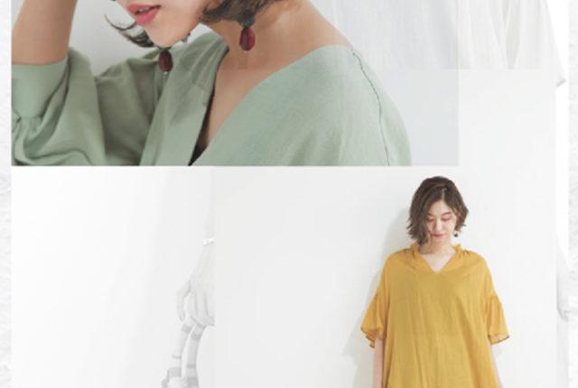 ヘアカラーはファッションや トレンドと合わせて楽しむ - ワイズデジタル【タイで生活する人のための情報サイト】