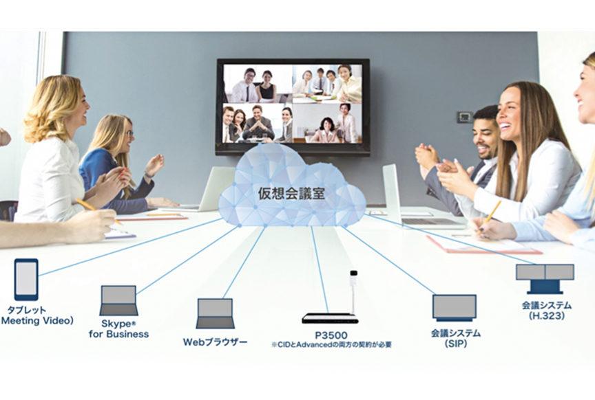 次世代型の電子黒板「IWB」。タッチセンサー搭載。画面に直接書き込み、情報をデジタル化。異拠点間でのデータ共有・保存も可能。