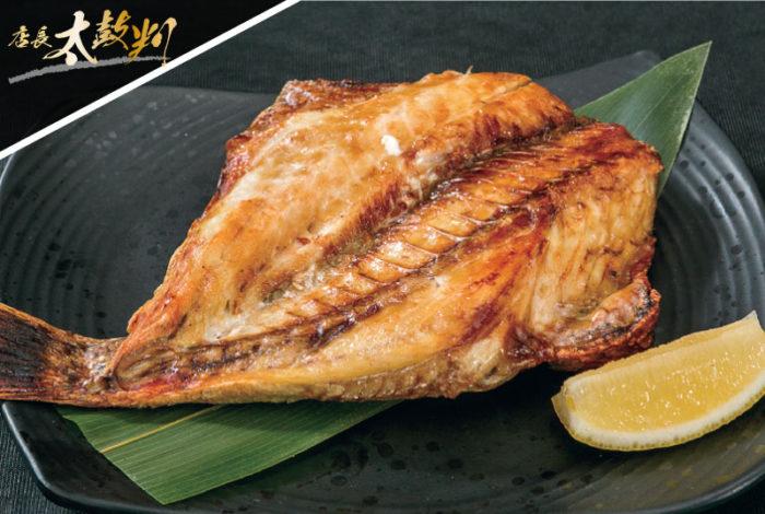 【赤魚の塩焼き 289B】身が厚く、ジューシーな赤魚。「お肉が苦手な人とも一緒に楽しめます」