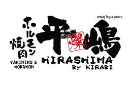 ホルモン焼肉 平嶋 By KIRABI