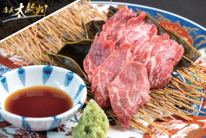 【近江牛 赤身昆布締めの濃厚刺身 580B】近江牛の醍醐味を味わえる赤身は必ず食すべき逸品