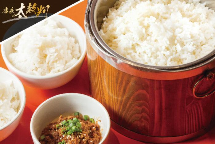 【お櫃ごはん 120B】精米した直後の米を使って炊かれたご飯は、香りも味も格別。肉との相性も◎