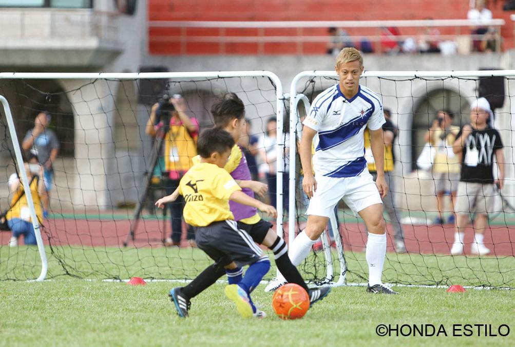 本田圭佑プロデュース! サッカーを通して夢を育てる