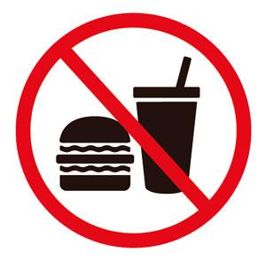車内や駅構内では飲食禁止。また、駅構内にはトイレやゴミ箱はありません。