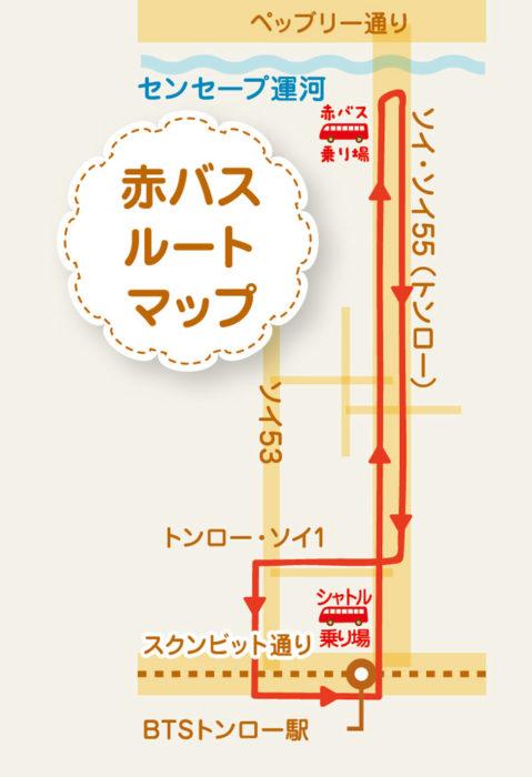 トンローの赤バスを利用しよう! 赤バスルートマップ