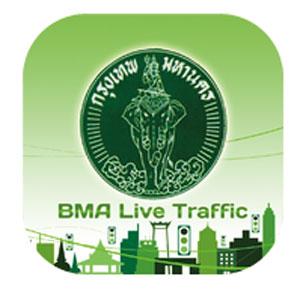 渋滞チェックのアプリ BMA Live Traffic バンコク都が提供している無料のアプリ。リアルタイムで渋滞状況をチェックできます。