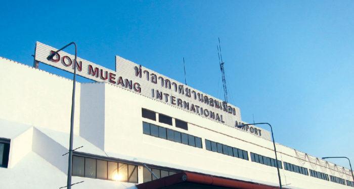 ドンムアン 国際空港 Don Mueang Airport バンコク中心部から20kmほど北に位置するドンムアン空港。現在は格安航空会社(LCC)の発着空港として利用されています。