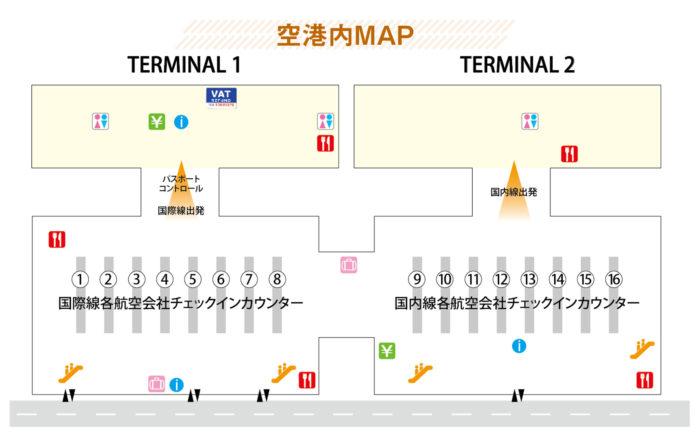 ドンムアン空港内MAP