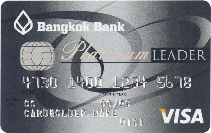バンコック銀行 プラチナムリーダーカード