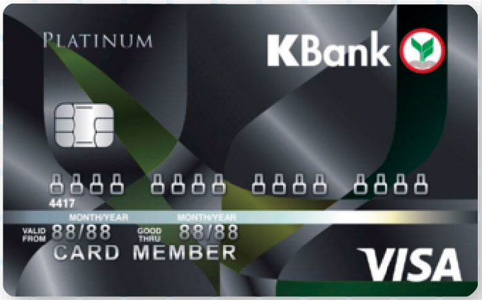 カシコン銀行 プラチナムカード