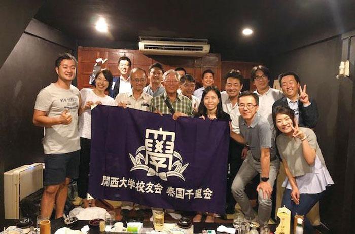 関西大学校友会泰国千里会 当会は現在約60名が、2カ月に一度程度の懇親会やゴルフ、本校が主催する海外プログラムのサポートなどで交流を深めています。関大前の居酒屋の雰囲気そのままの飲み会など、ぜひお気軽にご参加ください。
