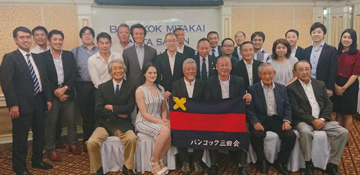 バンコク三田会 集え!「若き血に燃ゆる者!」バンコク三田会は慶應義塾卒業生の会です。設立は1953年。三田サロン、ゴルフ会など毎月何らかの催しを行っております。