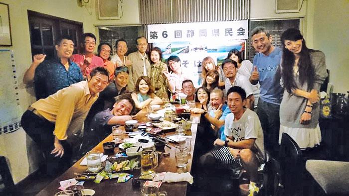 静岡県民会(さわやか会) 静岡出身者、静岡の会社に勤めている方、静岡に住んだことのある方、静岡が好きな方、静岡にゆかりのある方なら、どなたでも参加OK。ラフな格好で、地元民同士交流を深めようという会です。