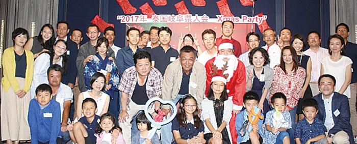 泰国岐阜県人会 当会は2003年に発足し、現在140名の会員を有しております。懇親会とゴルフコンペを定期開催し、会員相互の親睦を図っております。岐阜県にゆかりのある方は、ぜひご入会ください。