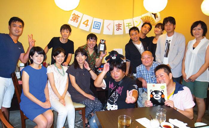 くまモン会(熊本県人会) 熊本県人会くまモン会です。月の最終土曜か日曜に交流会を行なっています。熊本にゆかりのある方でしたらどなたでも参加して頂けます。家族での参加も大丈夫です。下記までご連絡お願いします。