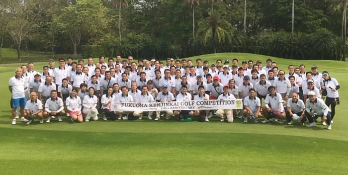 タイ国福岡県人会 福岡で生まれた人、住んでいた人、働いていた人など、福岡と縁のある方であれば誰でも参加できます。ご関心のある方は、ぜひともお気軽にお問い合わせください。