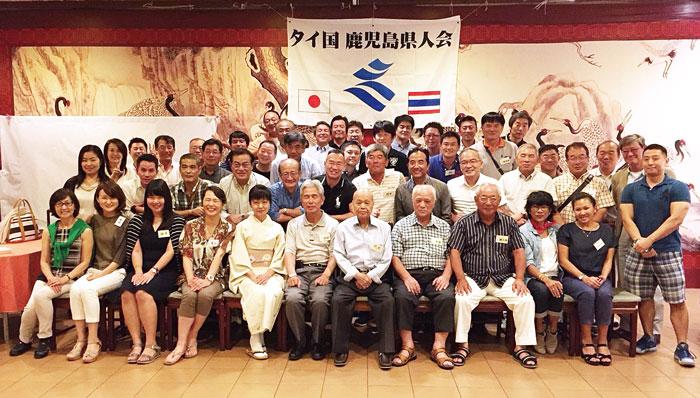 タイ国鹿児島県人会 約100名の会員です。鹿児島にゆかりのある方は誰でも歓迎です。毎月第3水曜に呑ん方をやって鹿児島弁でワイワイやっています。ゴルフ部会(よかにせ会)を奇数月の第4土曜に開催しています。
